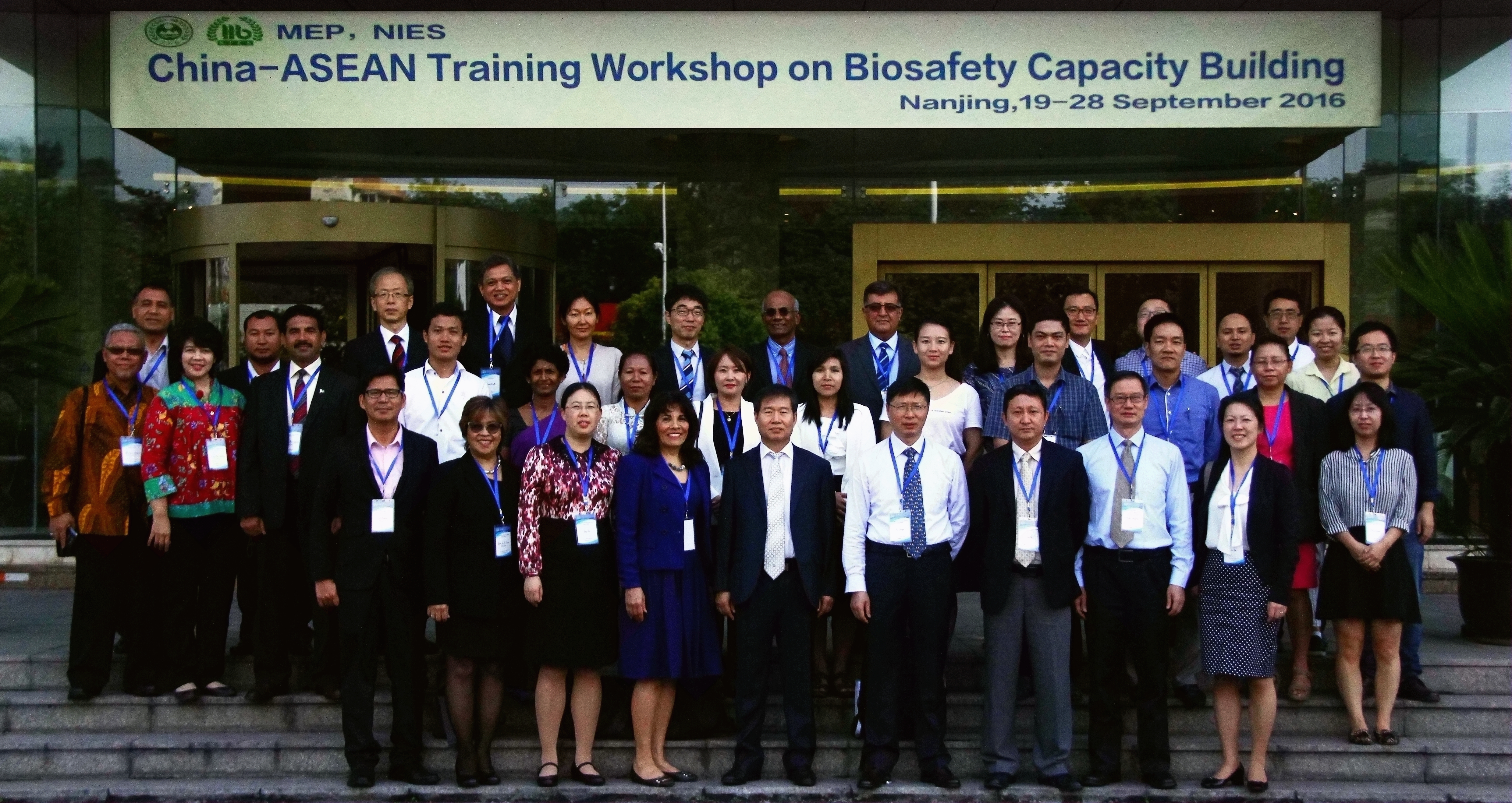 2016 : China-ASEAN Training Workshop on Biosafety Capacity Building